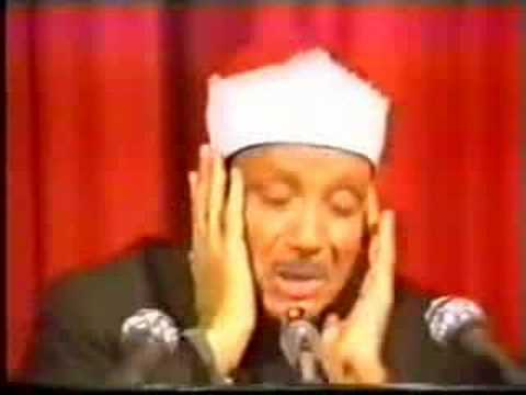 Qari AbdulBasit Abdussamad - Surah Duhaa - AMAZING QUALITY