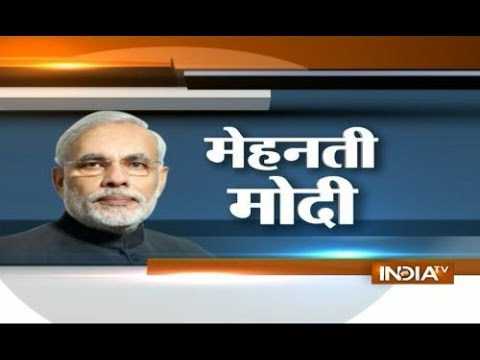 Know about PM Narendra Modi's work hour