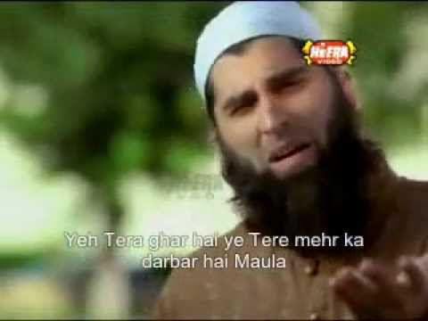 Ilahi teri chokhat par by Junaid Jamshed subtitle lyrics