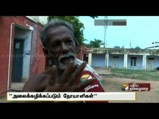 Lack of basic amenities at the government hospital, Pudukottai