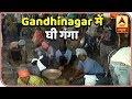 Gandhinagar: Devotees pour 4 lakh kg pure ghee on 'Rath'