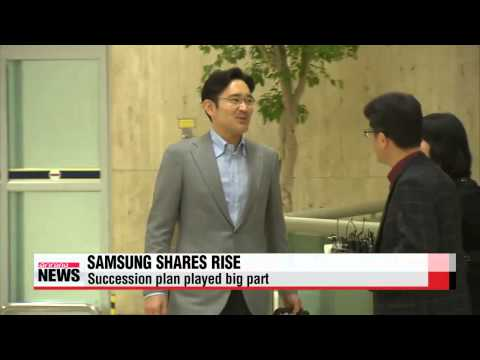 Shares of Samsung Electronics rise despite company chairman's hospitalization