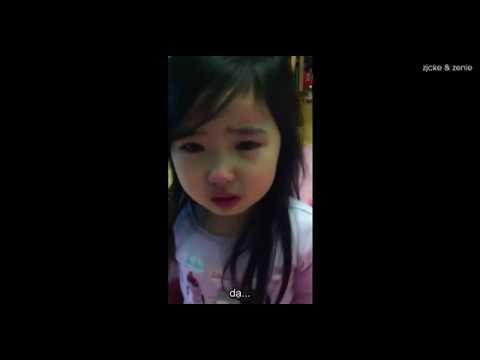 Cô bé Hàn Quốc Xin Lỗi Mẹ - Dễ Thương Quá À - Có Phụ Đề.mp4