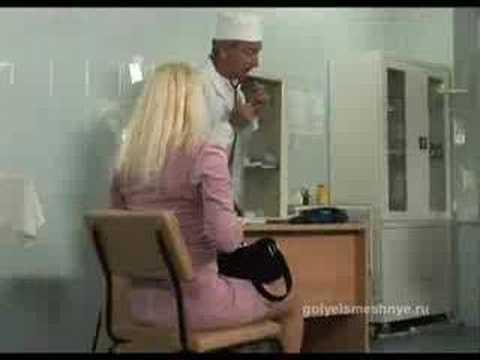Dokter wat haal je nu uit je broek?