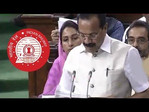 Railway Budget 2014-15 Presented By Rail Minister Sadanand Gowda | Full Budget Speech