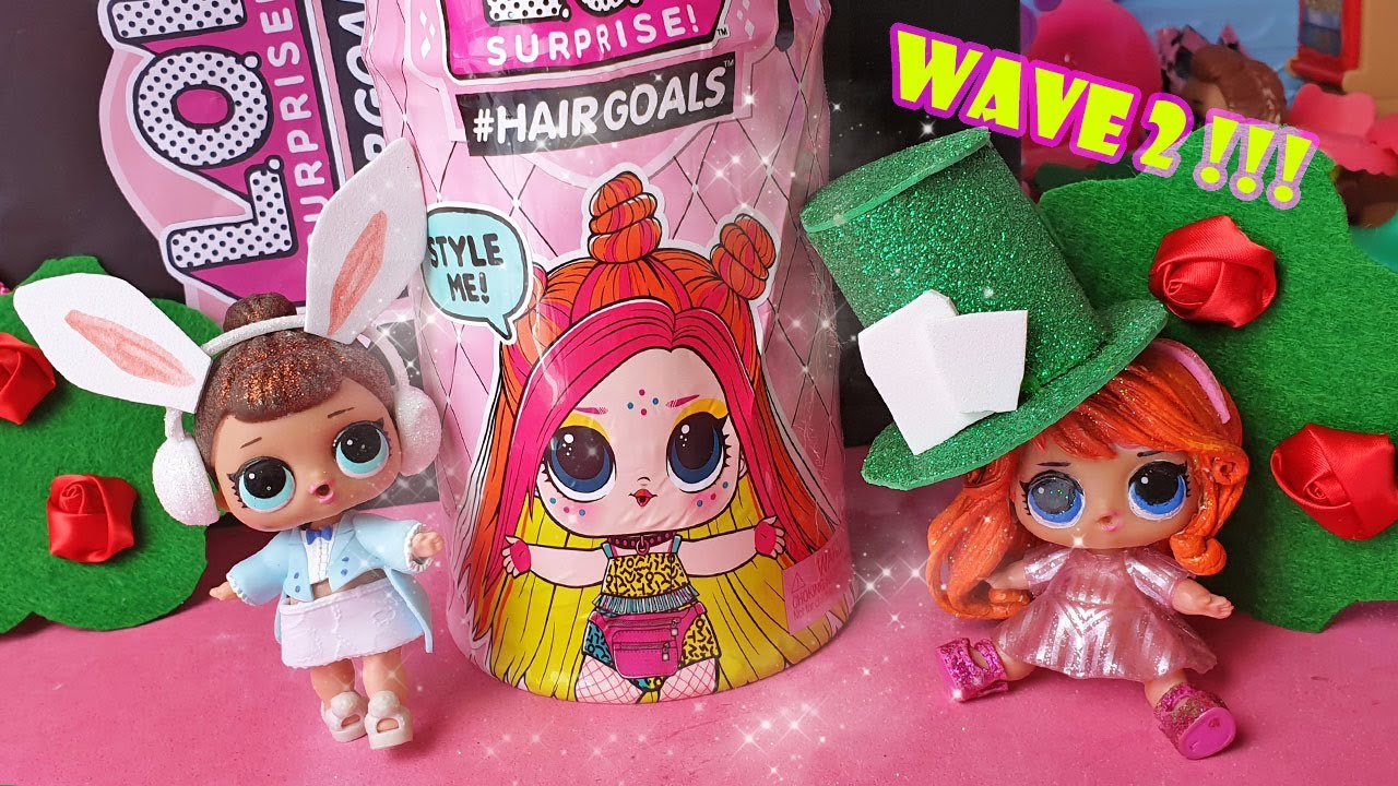 Здесь можно заказать куклы ЛОЛ оригинал из США, MGA