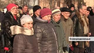 У Сєвєродонецьку вшанувати пам'ять воїнів-інтернаціоналістів
