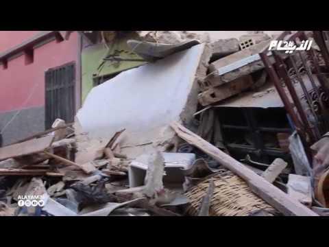 أول فيديو بعد فاجعة سقوط منزل في درب الكبير بالدارالبيضاء