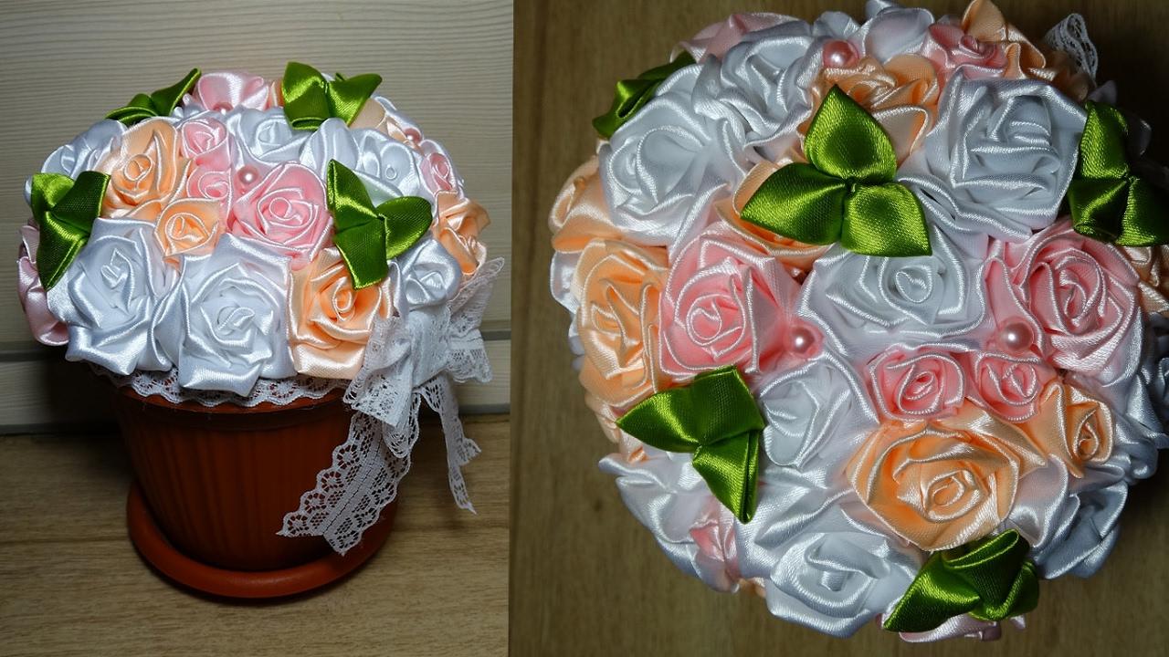 Цветы из лент в горшочках мастер класс