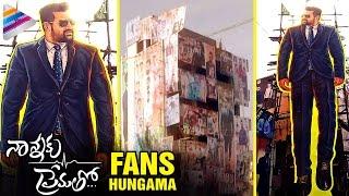 Nannaku Prematho Fans Hungama - Exclusive Video