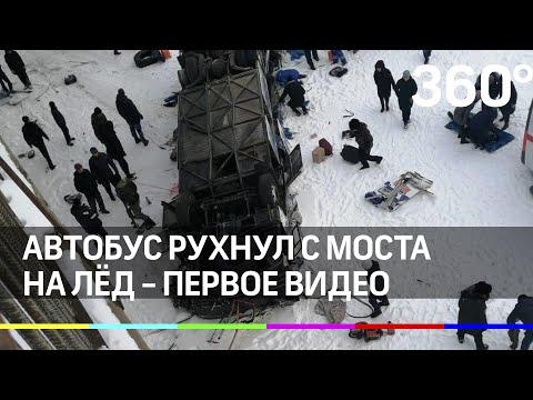 Число погибших в результате ДТП в Забайкальском крае выросло до 19