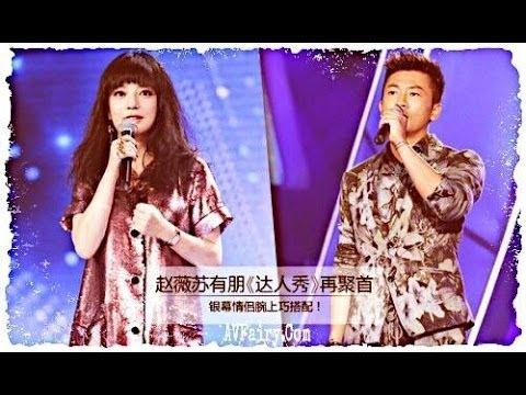 [Vietsub] China's Got Talent - Tìm Kiếm Tài Năng Trung Quốc - Tập 10