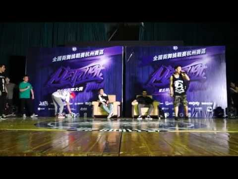 2014 FINAL BBOY BATTLE | 123 VS Evolution China Team|Metrust Vol.1