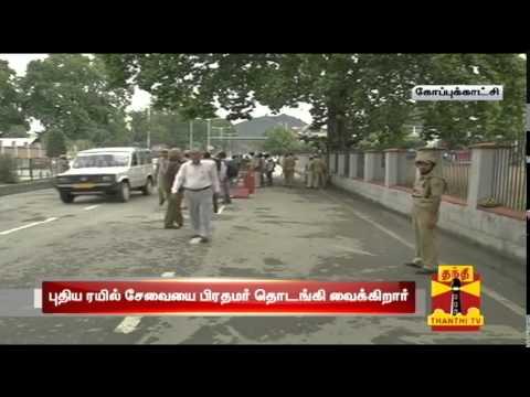 PM Narendra Modi's One Day Visit to Jammu and Kashmir : Thanthi TV