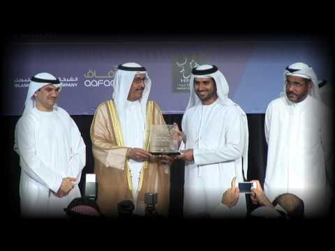 Sharjah Islamic Bank - V2R/مصرف الشارقة الإسلامي - الرؤية نحو الحقيقة