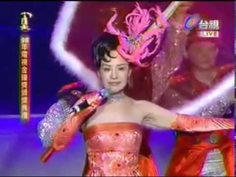 Nhạc phim Võ Tắc Thiên và phim Thần Điêu Đại Hiệp (phim Phan Nghinh Tử)