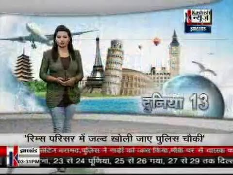 BIGEST STORY OF WORLD- 2013,  BY KASHISH NEWS