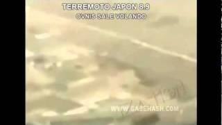 SORPRENDENTE: OVNI SALE DEL MAR LUEGO DE TERREMOTO Y