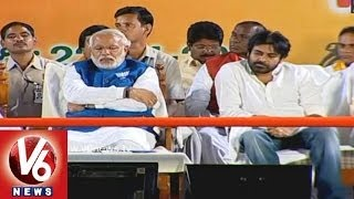 V6 : Modi's Speech In Telangana Leads To Controversy