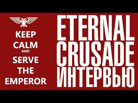 GoHa.Ru | E3 2014: Warhammer 40.000: Eternal Crusade - Интервью с Мигелем Кароном