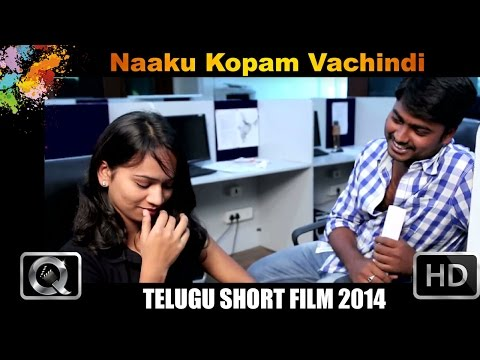 Naaku Kopam Vachindi Short Film