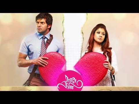 Best Climax of Tamil Movie - Raja Rani - 2013