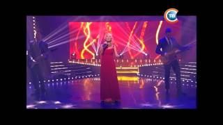 Лариса Грибалева - С тобой