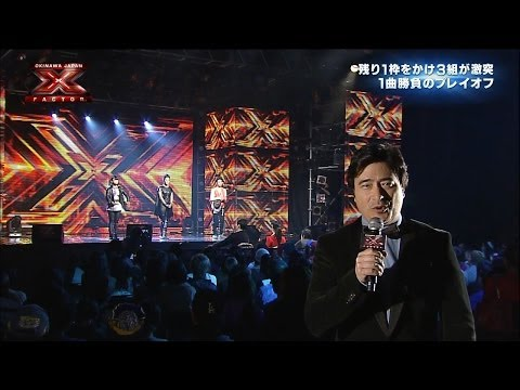 あらすじ Recap: #19 - X Factor Okinawa Japan
