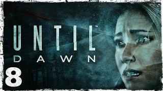 [PS4] Until Dawn #8 (2/2): Ты лишь должен выбрать...