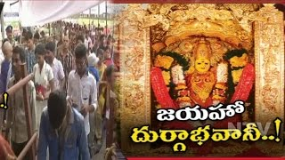 Durga temple at Vijayawada: Navarathri begins