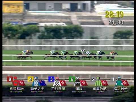 Vidéo de la course PMU THE CHAMPIONS MILE