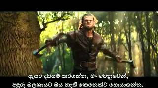 Snow White And The Huntsman Trailer With Sinhala Subtitle