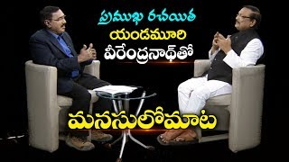 I don't know Where Chiranjeevi's house is: Yandamuri in KS..