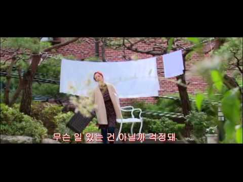 Secretlove 비밀 격정커플 Lay back MV