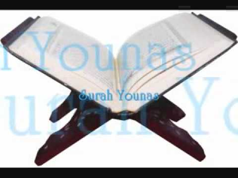 SURAH YUNUS WITH URDU TRANSLATION _ PART 5-6