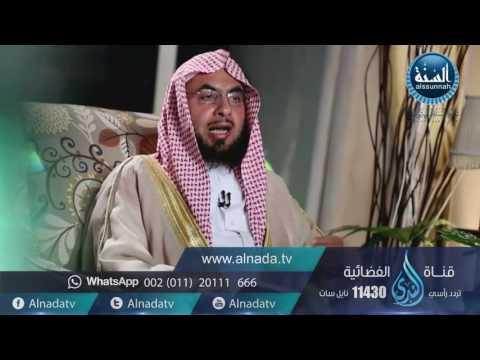 الحلقة الثالثة والعشرون - علاقة النبي صلى الله عليه وسلم بالدنيا