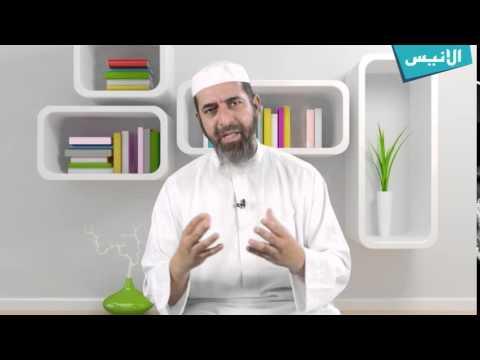 ح03 تربية الأولاد في الإسلام | د. محمد حاج عيسى