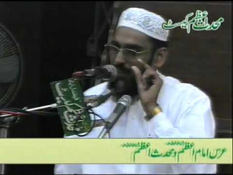 50th 'Urs Jashn-e-Muhaddith-e-Azam Pakistan, Day 2 - Part 4, Maulana Muhammad Arshad Rizvi