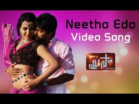 Paisa Video Songs || Neetho Edo Video Song ||  Nani, Catherine Tresa