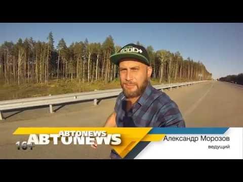 АвтоNews: тест-драйв Renault Kaptur. Программа от 02.09.2016