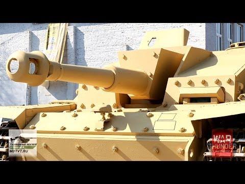 War Thunder: StuH 42