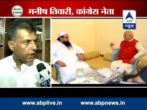 Vaidik's statement on Kashmir disappointed us: Manish Tewari