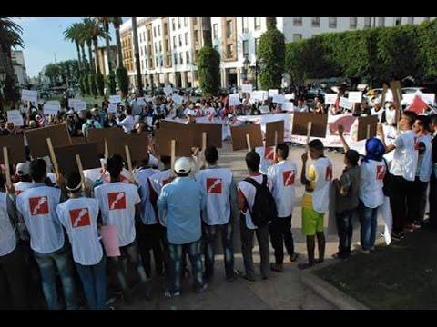 """وقفة احتجاجية للشبيبة الاستقلالية ضد فيلم """"الزين اللّي فيك"""" الذي أساء للمرأة والفن المغربي"""
