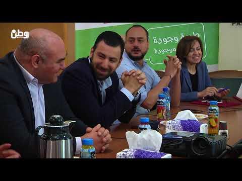 """""""بال تريد"""" يوقع اتفاقية تعاون مع """"برافو"""" لدعم حملة بلدي أطيب"""