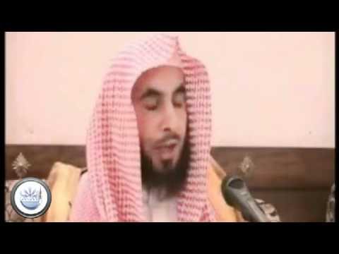 حلاوة الإيمان | للشيخ الدكتور: فالح بن محمد الصغير| الجزء الخامس