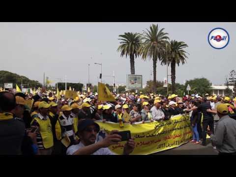 مشاهد من مسيرة النقابة الوطنية للتعليم بالرباط تنديدا بالوضع المزري للمدرسة العمومية