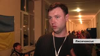 У Лисичанську закрита остання виборча дільниця