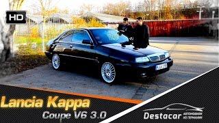 Обзор Lancia Kappa Coupe 3.0 V6 Automatic