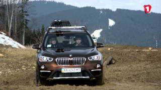 BMW xDrive Fest 2016 в Буковеле