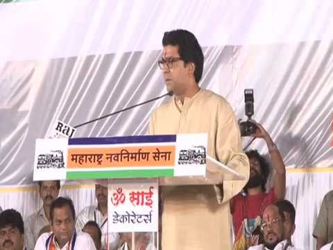 Raj Thackeray Goregaon Sabha Full Speech ( Exclusive FULL Video ) HD
